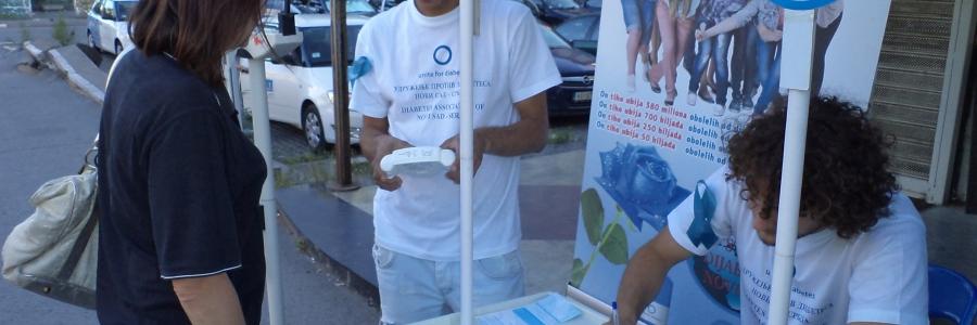 Kampanja preuzmi kontrolu dijabetesa sada bul oslobođenja 30a