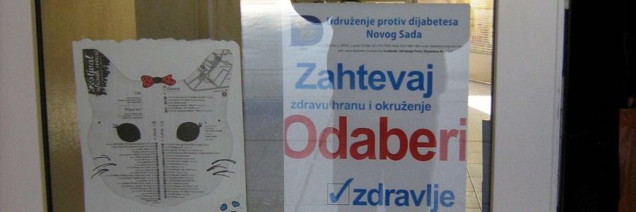 Osnovna škola Duško Radović